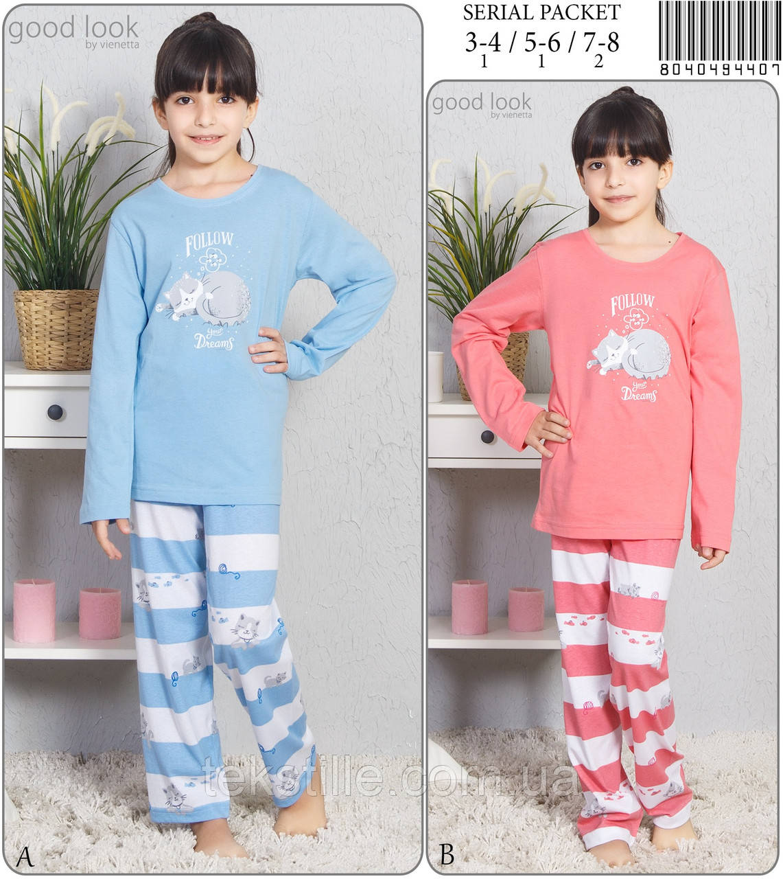 Пижама для девочки трикотаж Vienetta 5-6 лет