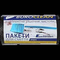 /Пакеты для мусора 35л/30шт прочные черные BuroClean EuroStandart
