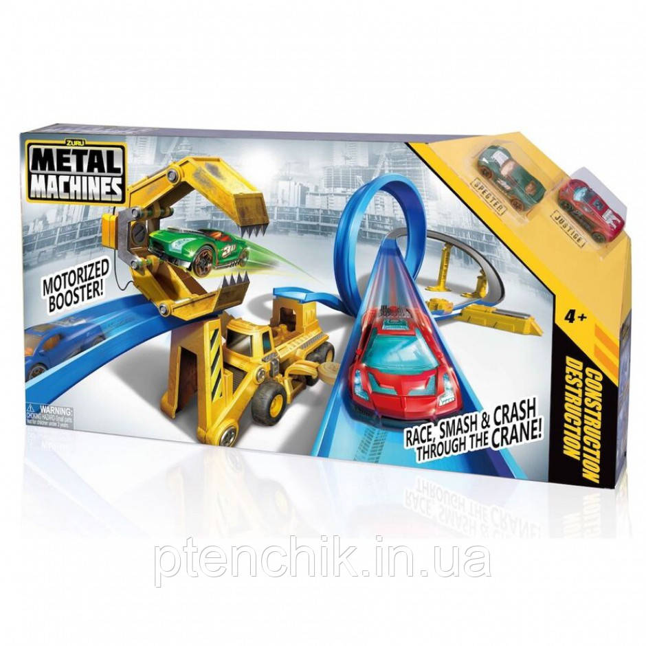 Игровой набор METAL MACHINES - Police