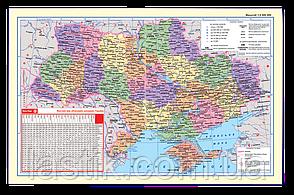 #Подкладка д/письма Карта Украины 590x415мм PVC