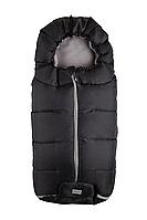 Nuvita 9445 Junior ESSENTIAL [зимовий (темно-сірий/сірий)]