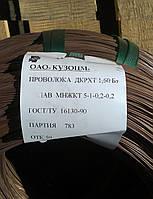 Проволока мнжкт ø 0,8 - 6 мм