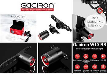 Велосипедный фонарь GACIRON W10-BS с датчиком торможения и света (5-10LM, 350mAh, 220°, USB, IPX5, Время 66ч)