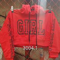 Кофта-топ с капюшоном 5-8 лет для девочки Atabay (3004.1)