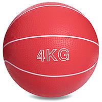 М'яч для кросфіта і фітнесу Медичний медбол 4 кг RECORD Гума Пісок Червоний (SC-8407-4)