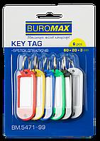 Брелоки для ключей 60х20 мм со сменными индексами 6 шт в блистере ассорти
