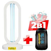 Бактерицидная ультрафиолетовая лампа 38W с пультом дистанционного управления + JETIX A2 Oximeter Pulse
