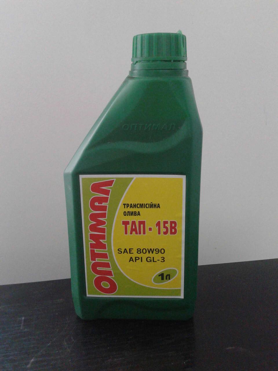 Масло Оптимал ТАП-15В 80W90 1л
