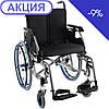 Инвалидная коляска с независимой подвеской -JYX7-** (OSD)
