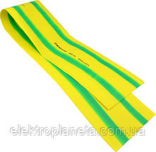 Ø 80,0/40,0 жовто-зелена