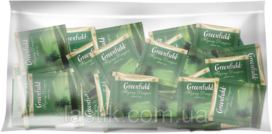 /Чай зеленый 2г*100*12 пакет ХоРеКа Flying Dragon GREENFIELD, фото 2