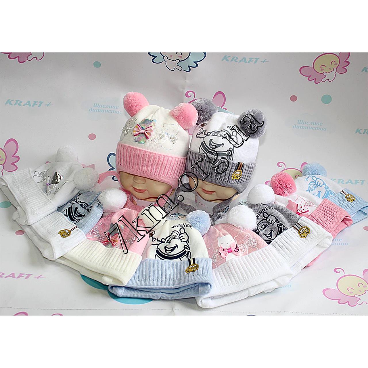 Шапка детская вязка завязки +подкладка для девочек и мальчиков 36-38 р.р. Украина Оптом 2106