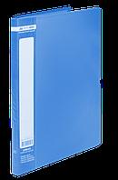 $Папка пластиковая с 20 файлами JOBMAX А4 синяя