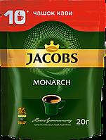 /Кофе растворимый 20 гекон пак JACOBS MONARCH