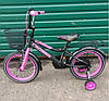 Детский Велосипед Crosser Rocky 16, фото 2