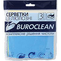 Салфетки целлюлозные влаговпитывающие Buroclean 15х15 3 шт/уп