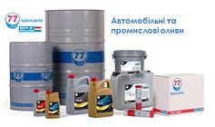 Автомобильные и промышленные смазочные материалы ТМ 77 Lubricants