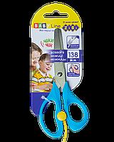 Ножницы детские 138 мм с возвратным механизмом синий BABY Line