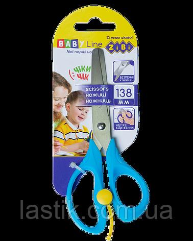 Ножницы детские 138 мм с возвратным механизмом синий BABY Line, фото 2
