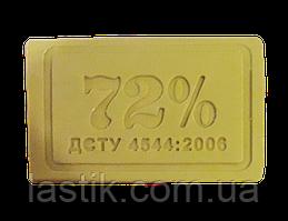 /Мило господарське 72% 200г
