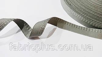 Тесьма  брючная 15 мм светло-серая2  п/э