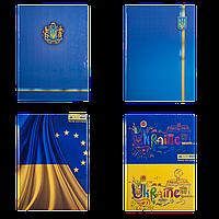/Книга канцелярская UKRAINE А4 96 л клетка  офсет твердая ламинированная обложка ассорти