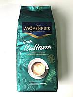 Зерновий кави Movenpick Gusto Italiano, 1 кг