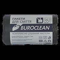 /Пакеты для мусора 35л/50шт черные BuroClean ECO