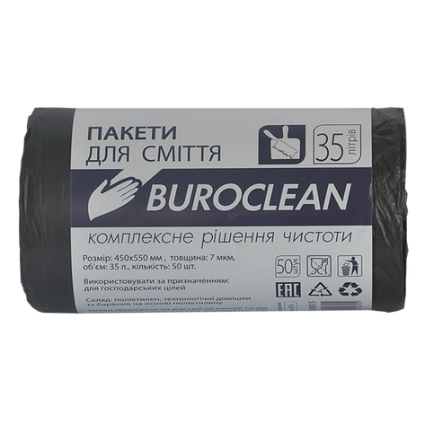 /Пакеты для мусора 35л/50шт черные BuroClean ECO, фото 2