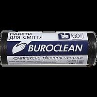 /Пакеты для мусора 60л/20шт черные BuroClean ECO