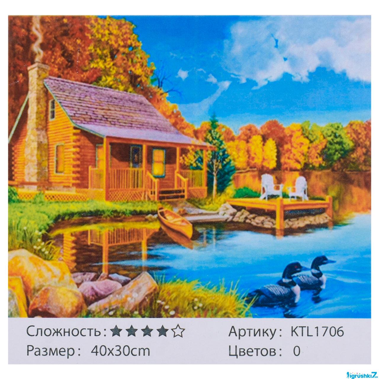 Картина по номерам KTL 1706 40х30см, в коробке. Раскраска пейзаж
