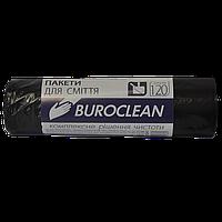 /Пакеты для мусора 120л/10шт черные BuroClean ECO
