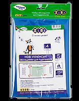 /Набор обложек для учебников 4класс 250мкм 5шт KIDS Line