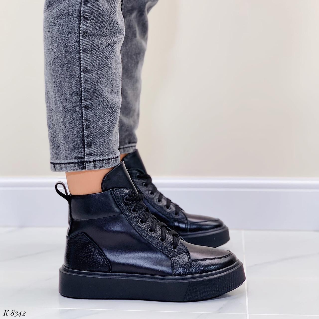 38 р. Ботинки женские деми черные кожаные на низком ходу низкий ход демисезонные из натуральной кожи кожа