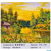 Картина по номерам KTL 1199 40х30см, в коробке. Раскраска живопись