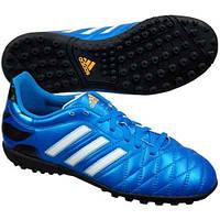 Футбольная обувь для детей Adidas 11QUESTRA TF