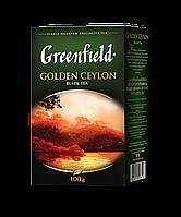/Чай черный 100г лист Golden Ceylon GREENFIELD