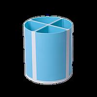 Подставка для пишущих принадлежностей ТВИСТЕР голубая 4 отделения пластик KIDS Line
