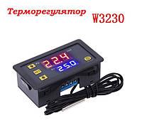 Терморегулятор W3230, контроллер температуры, термореле, 110В-220В, -50~110С