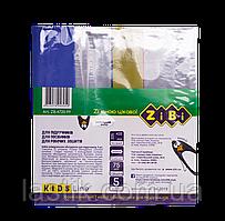 /Обложка для учебников 225*400 мм с клапаном PVC 5шт/упак KIDS Line