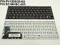 Клавиатура для Asus UX21, UX21A UX21E ( RU Black (графит) без рамки) (0KNB0-1622RU00). Оригинал.