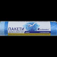 /Пакеты для мусора 35л/15шт с затяжками BuroClean Eurostandart