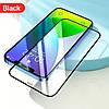 Защитное стекло с рамкой для Apple iPhone 12 Pro Max