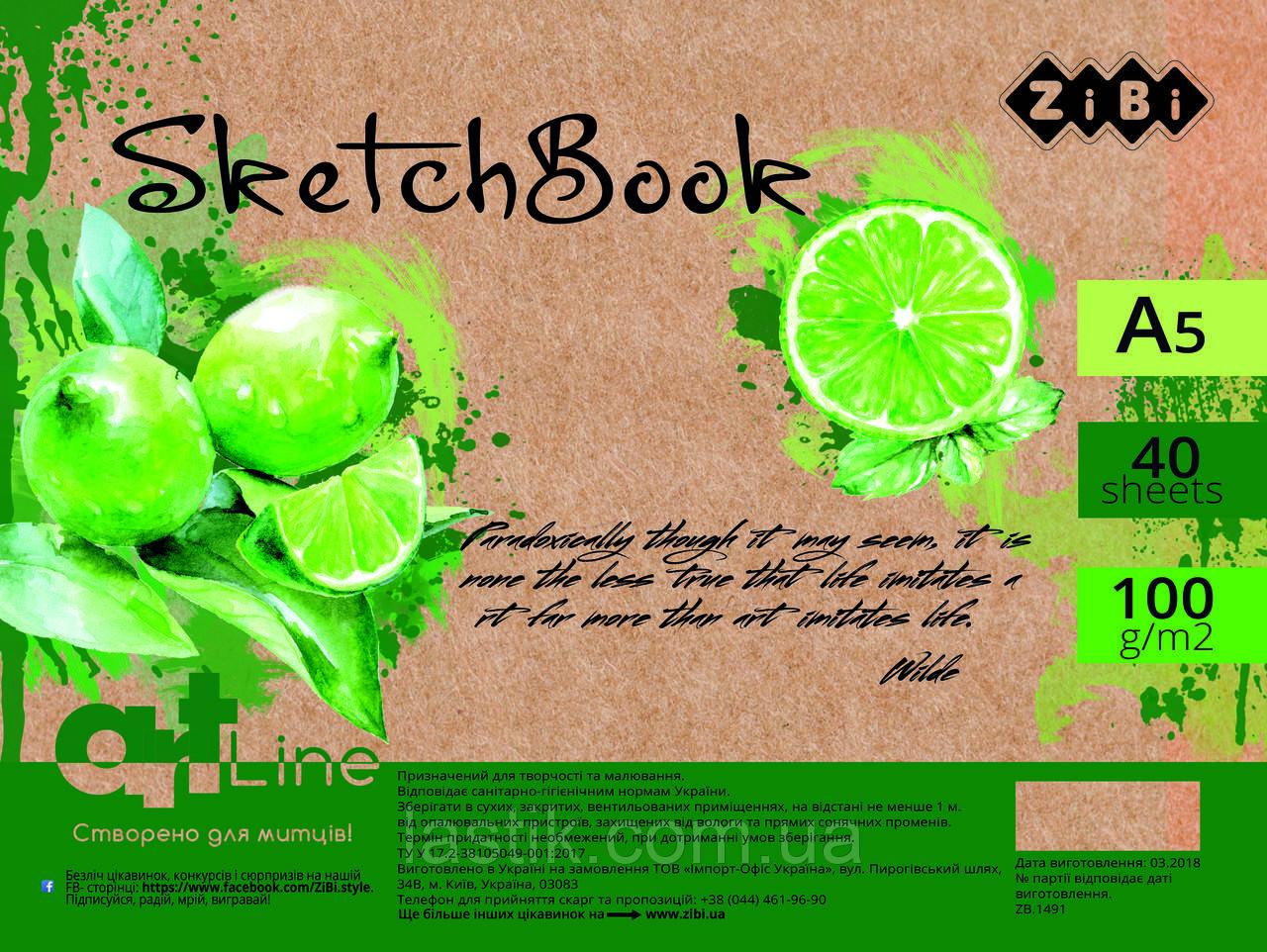 /Скетчбук А5 40 л 100 г/м2 кремовый блок на пружине зеленый ART Line