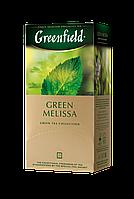 /Чай зелёный 15г*25 пакет Green Melissa GREENFIELD
