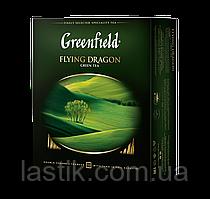 /Чай зелёный 2г*100 пакет Flying Dragon GREENFIELD