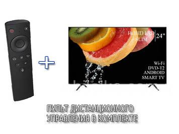 """ТЕЛЕВІЗОР HISENSE 24"""" + Пульт Д,У Smart-TV Full HD T2 USB Гарантія 1 РІК!"""