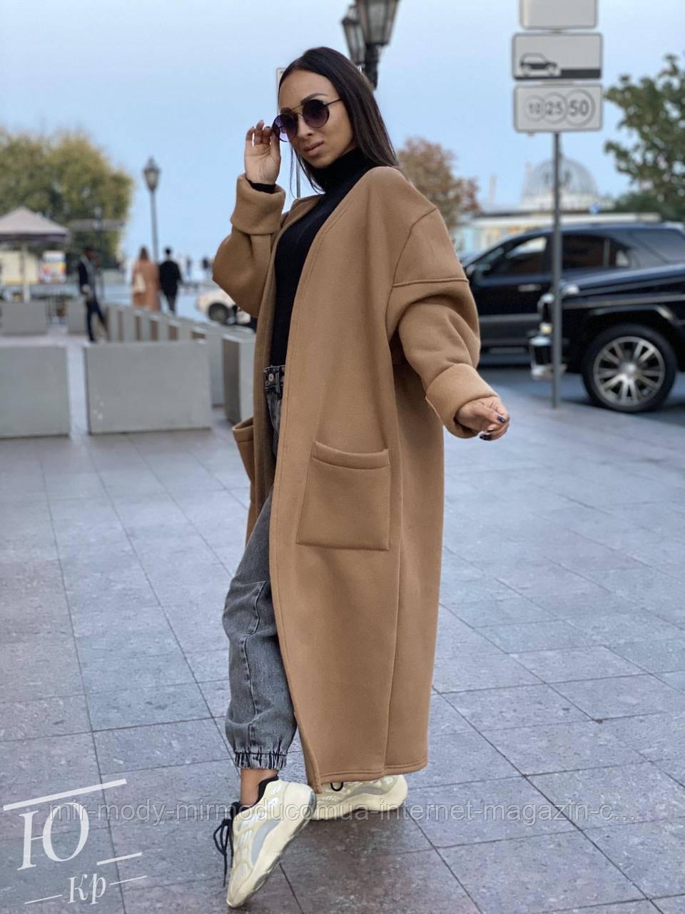 Женское пальто оверсайз   с 42 по 52 размер (мод460)