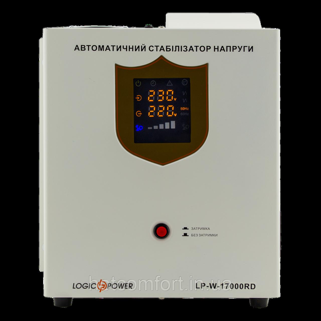 Стабилизатор напряжения LP-W-17000RD (10200Вт / 7 ступ)