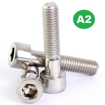 Болти Нержавіючі А2 6х20 мм Під внутрішній шестигранник (Din 912)